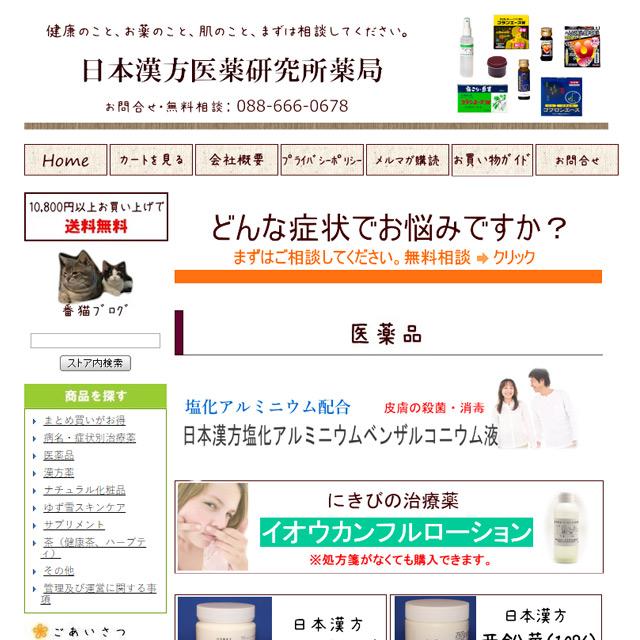 Yahoo店