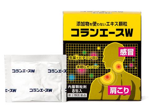 コランエース 8包