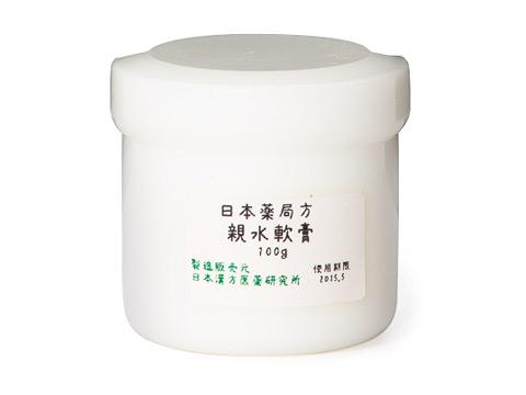 日本漢方 親水クリーム(親水軟膏)